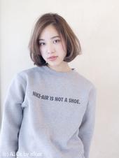 お手入れ簡単ひし形ワンカールボブ【ラベンダーブルージュ】U-3