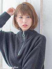簡単スタイリングボブ【サンライズアッシュ】U-165
